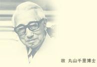 menu_image_maruyama